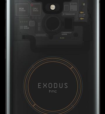 Celular Exodus, da HTC  (Foto: Divulgação)