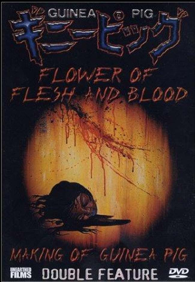 Guinea Pig: Flowers of Flesh and Blood (1985) (Foto: Divulgação)