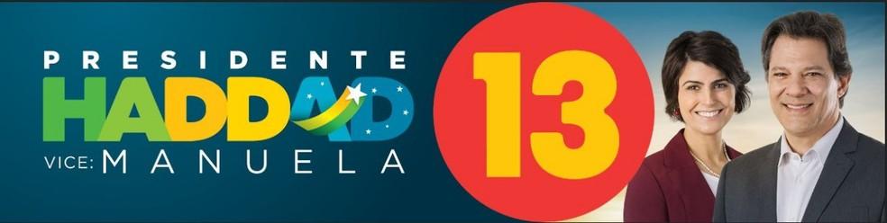 Nova logomarca da campanha de Haddad sem a presença de Lula — Foto: Assessoria do PT