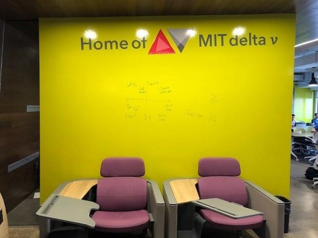 Parece no MIT (Foto: Fernanda Lopes de Macedo Thees)