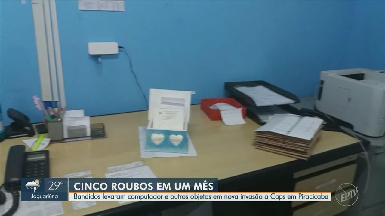 Caps é invadido pela quinta vez em um mês em Piracicaba
