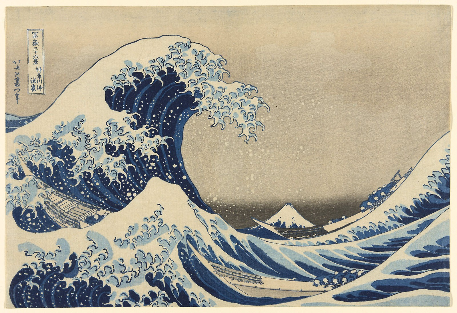 "Katsushika Hokusai, ""Under the Wave off Kanagawa (Kanagawa oki nami ura), also known as the Great Wave, from the series ""Thirty-six Views of Mount Fuji (Fugaku sanjurokkei)"" (c. 1830/33), Color woodblock print, 10 x 14 3/4 in (Foto: Instituto de Arte de Chicago)"