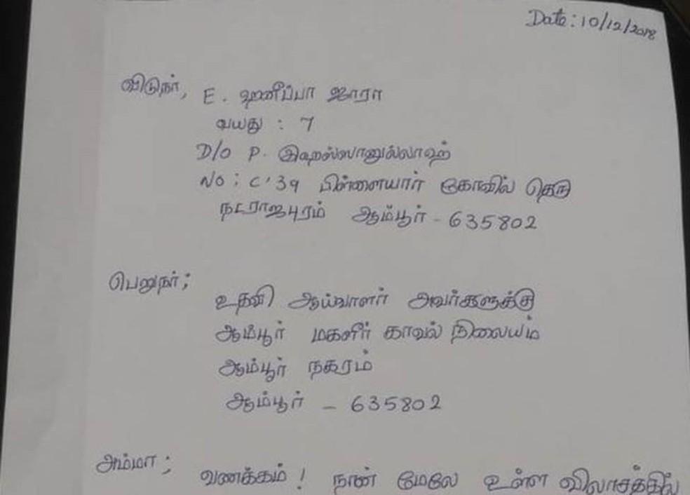 Carta de Hanifa para a polícia narra o histórico da promessa de seu pai — Foto: BBC Tamil