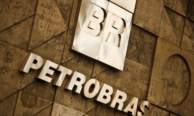 Petrobras é cotada a R$ 246 bi, menos que o déficit da Previdência em 2017