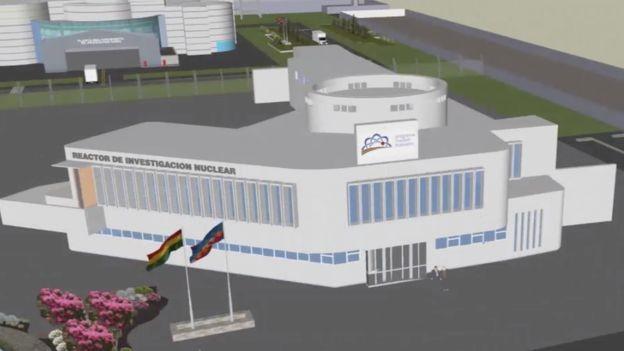 O reator nuclear será usado para pesquisas (Foto: aben/bbc)