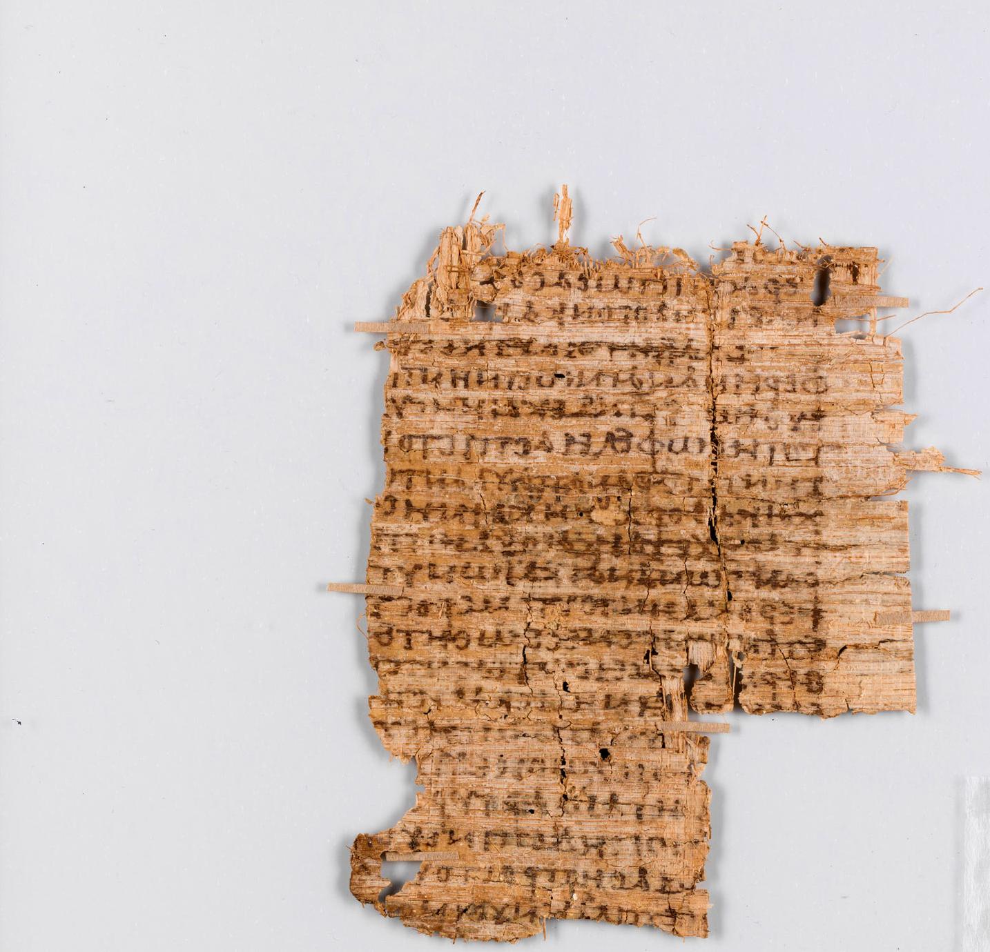 Papiro escrito na Grécia Antiga (Foto: Divulgação/Universidade de Basel)