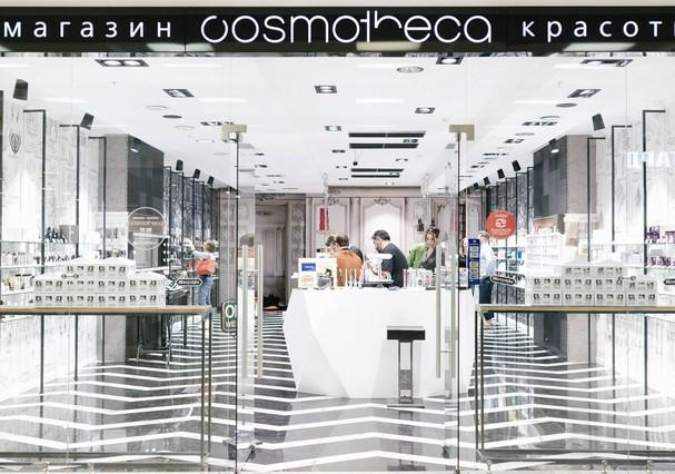 Cosmotheca (Foto: Instagram/Reprodução)
