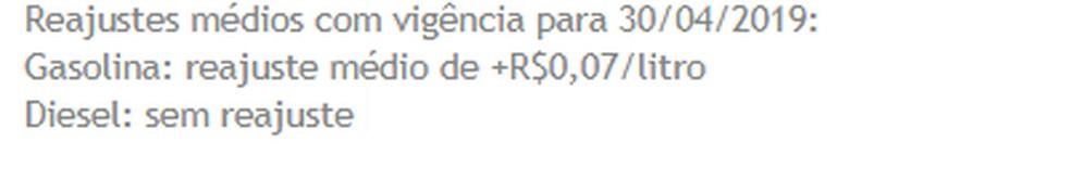 Reajuste da gasolina — Foto: Reprodução/Petrobras