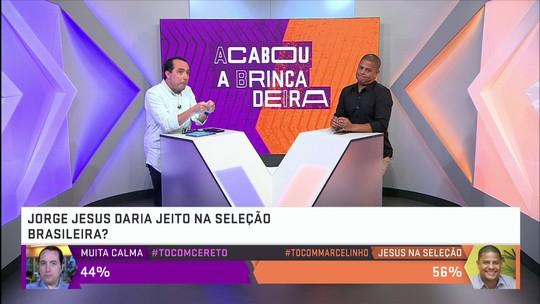 """Marcelinho Carioca aposta em Jorge Jesus na Seleção: """"Tem personalidade"""""""