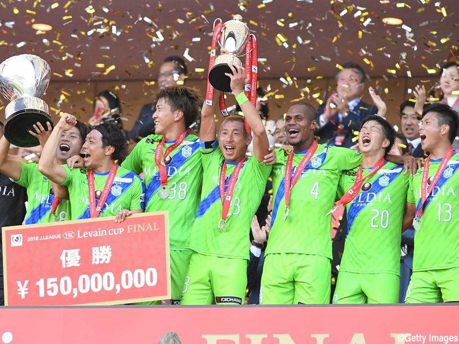 931d948ea7a83 Shonan Bellmare é campeão da Copa da Liga Japonesa pela 1ª vez ...