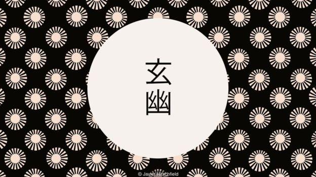 Ao valorizar o que é misterioso e profundo, 'yūgen' é um tipo de beleza que deriva do eufemismo: profundamente ligada ao 'kanso', é um lembrete para enxergamos além das aparências (Foto: JAVIER HIRSCHFIELD via BBC)