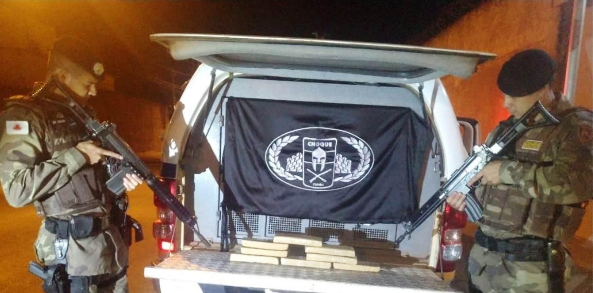 Adolescente de 17 anos é detida com 8 quilos de maconha dentro de mochila em Montes Claros - Notícias - Plantão Diário
