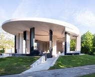 Serpentine Pavilion homenageia os imigrantes de Londres