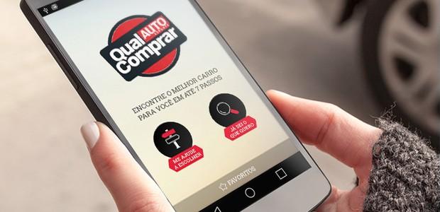 Aplicativo Qual Comprar para Android (Foto: Autoesporte)