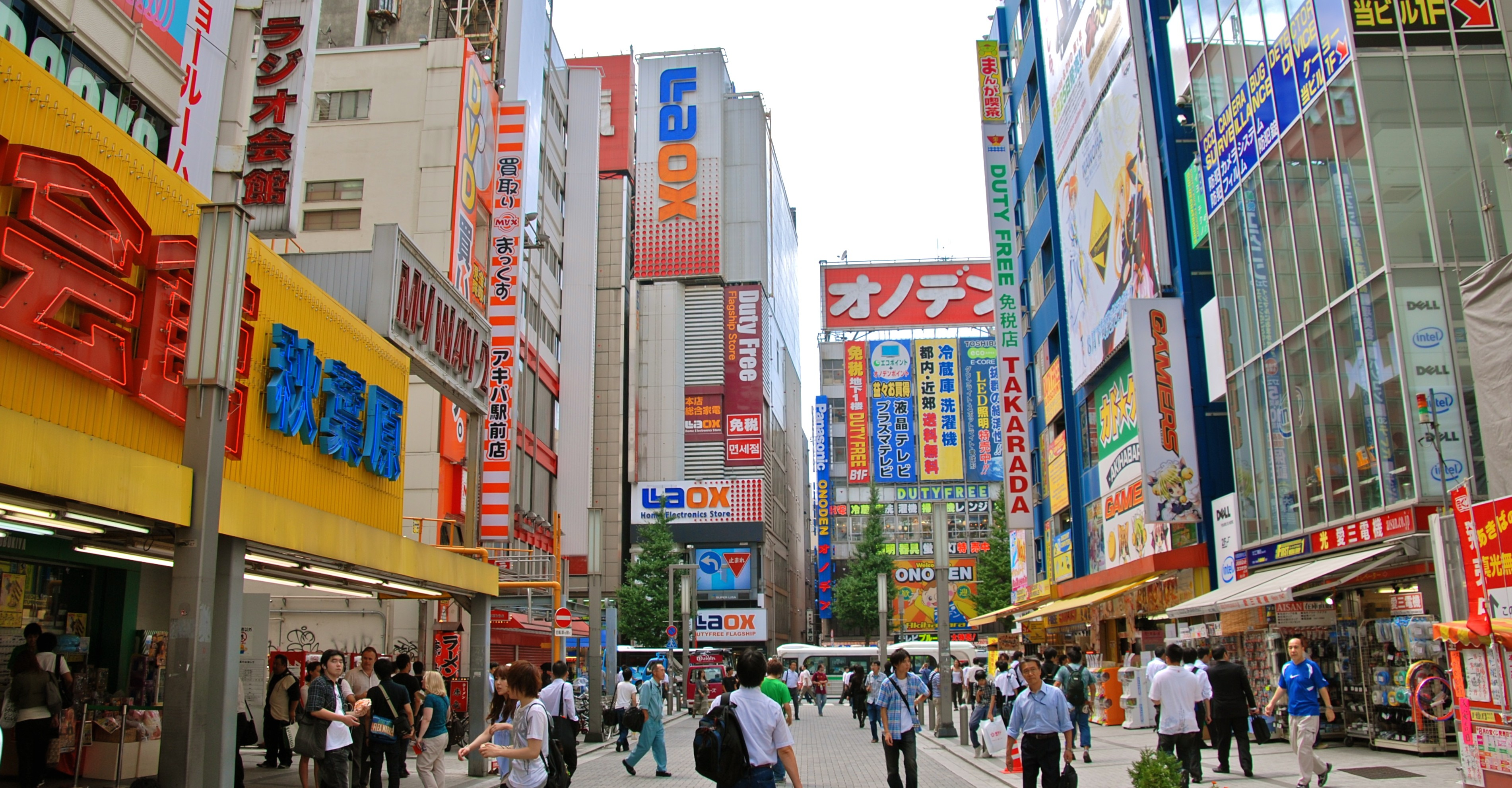 Akihabara, um dos cartões-postais de Tóquio (Foto: Wikimedia Commons)