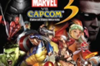 Marvel X Capcom 3
