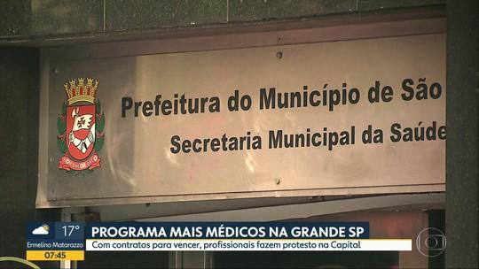 Embu-Guaçu, na Grande SP, tem quase metade das vagas do programa Mais Médicos desocupada