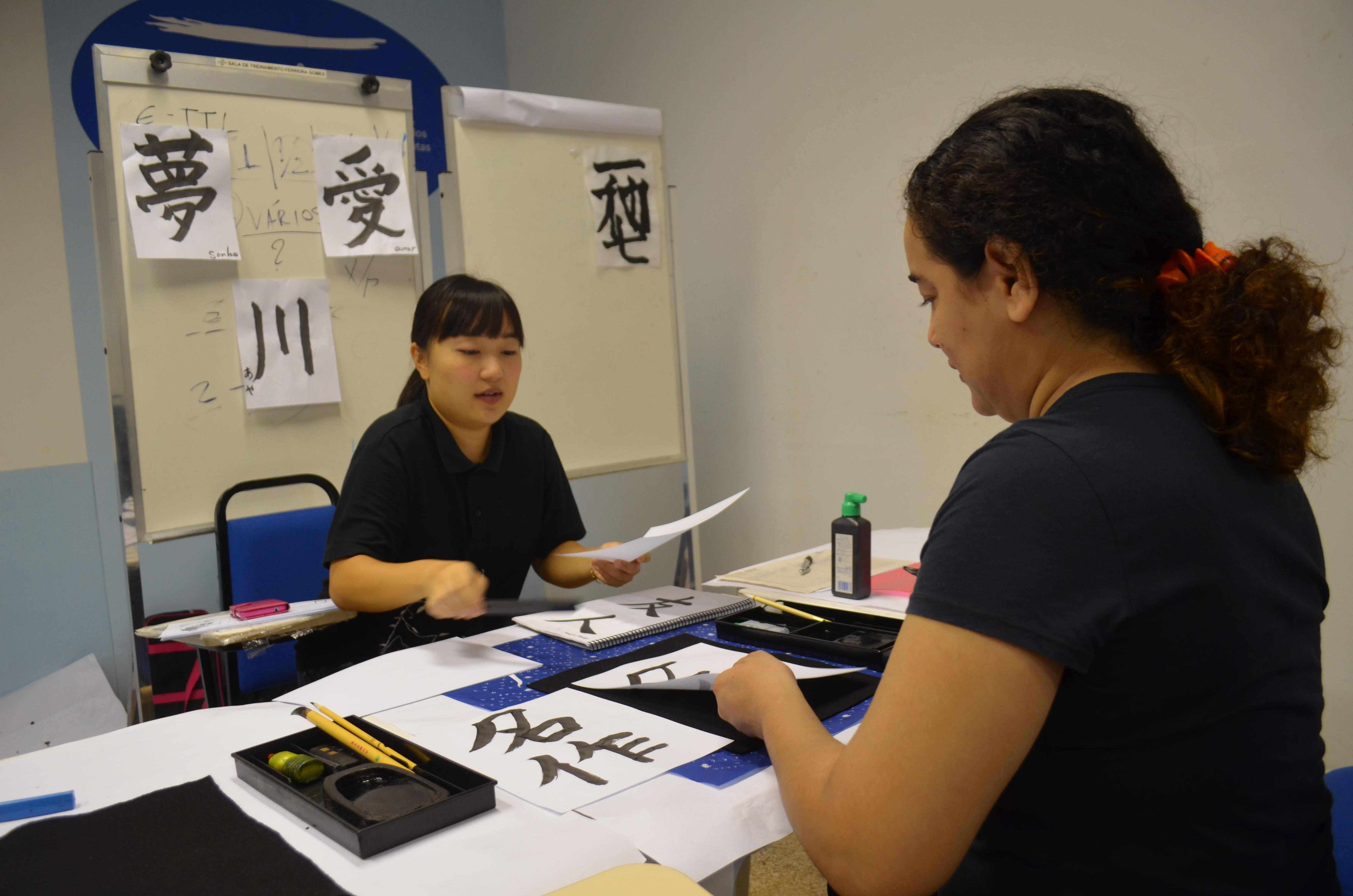 Consulado do Japão abre inscrições para treinamento em educação escolar de professores paraenses