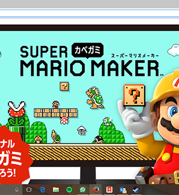 Super Mario Maker | Jogos | Download | TechTudo