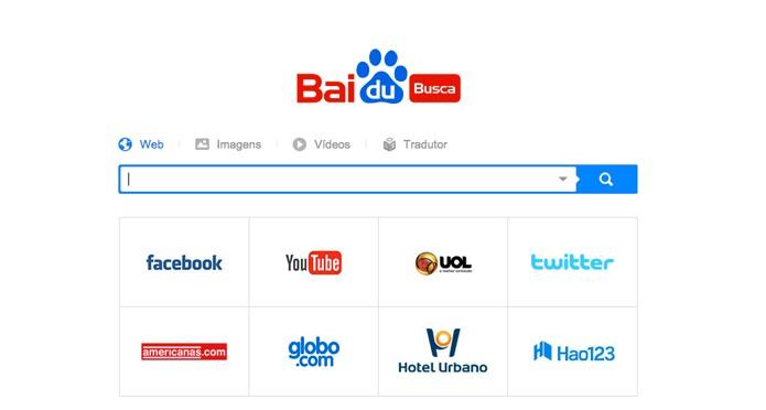 Baidu (Foto: Reprodução/André Sugai)