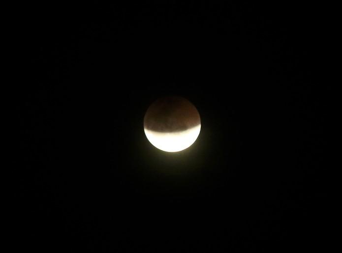 Este eclipse é o maior do século, segundo especialistas (Foto: Giuliano Gomes/ PR Press)