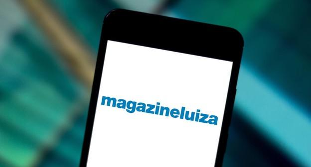 Logo da Magazine Luiza
