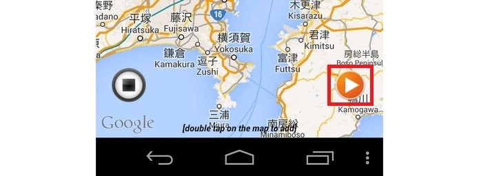 Destaque para o botão Play do app Fake GPS (Foto: Reprodução/Raquel Freire)