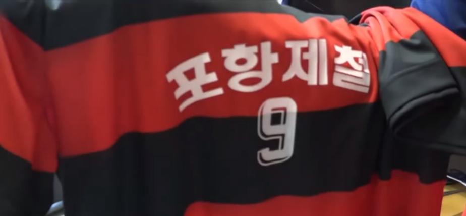 Clube sul-coreano adota