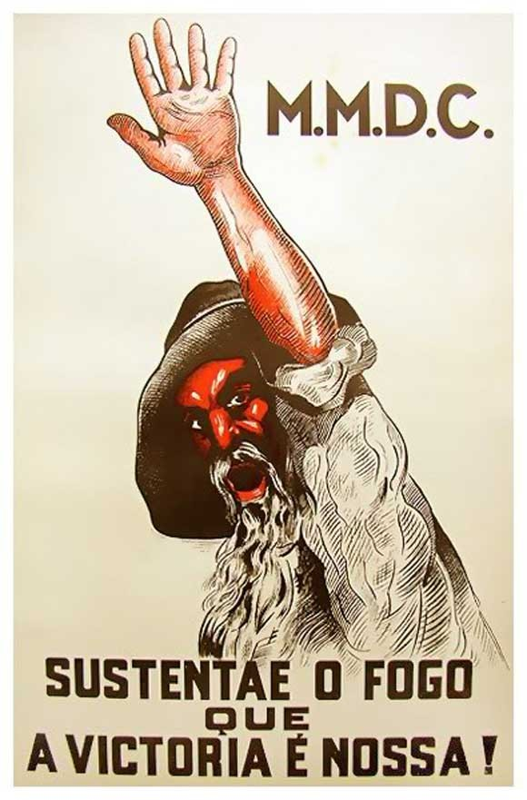 Cartaz de guerra paulista (Foto: Reprodução)