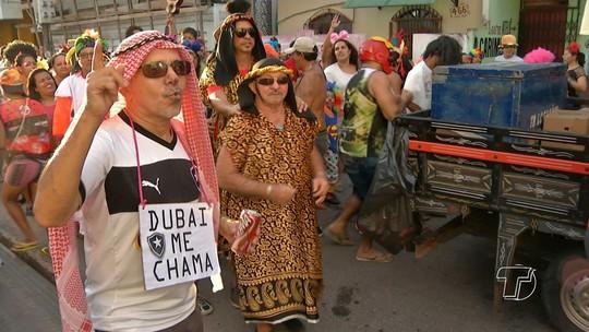 Bloco 'Só Fuleragem' reúne foliões na Quarta-Feira de Cinzas em Santarém