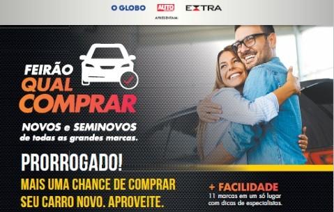 Qual Comprar 2019 terá nova edição na sexta e sábado (Foto: Divulgação)