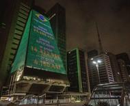 Vacinômetro é instalado na Avenida Paulista com dados do SUS