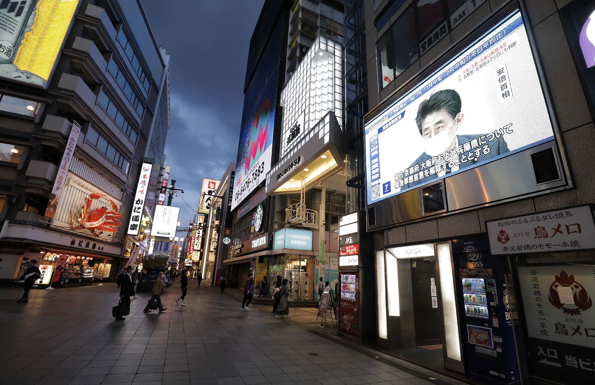 Japão suspende estado de emergência na região oeste