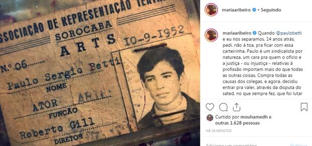Post de Maria Ribeiro (Foto: Reprodução/Instagram)