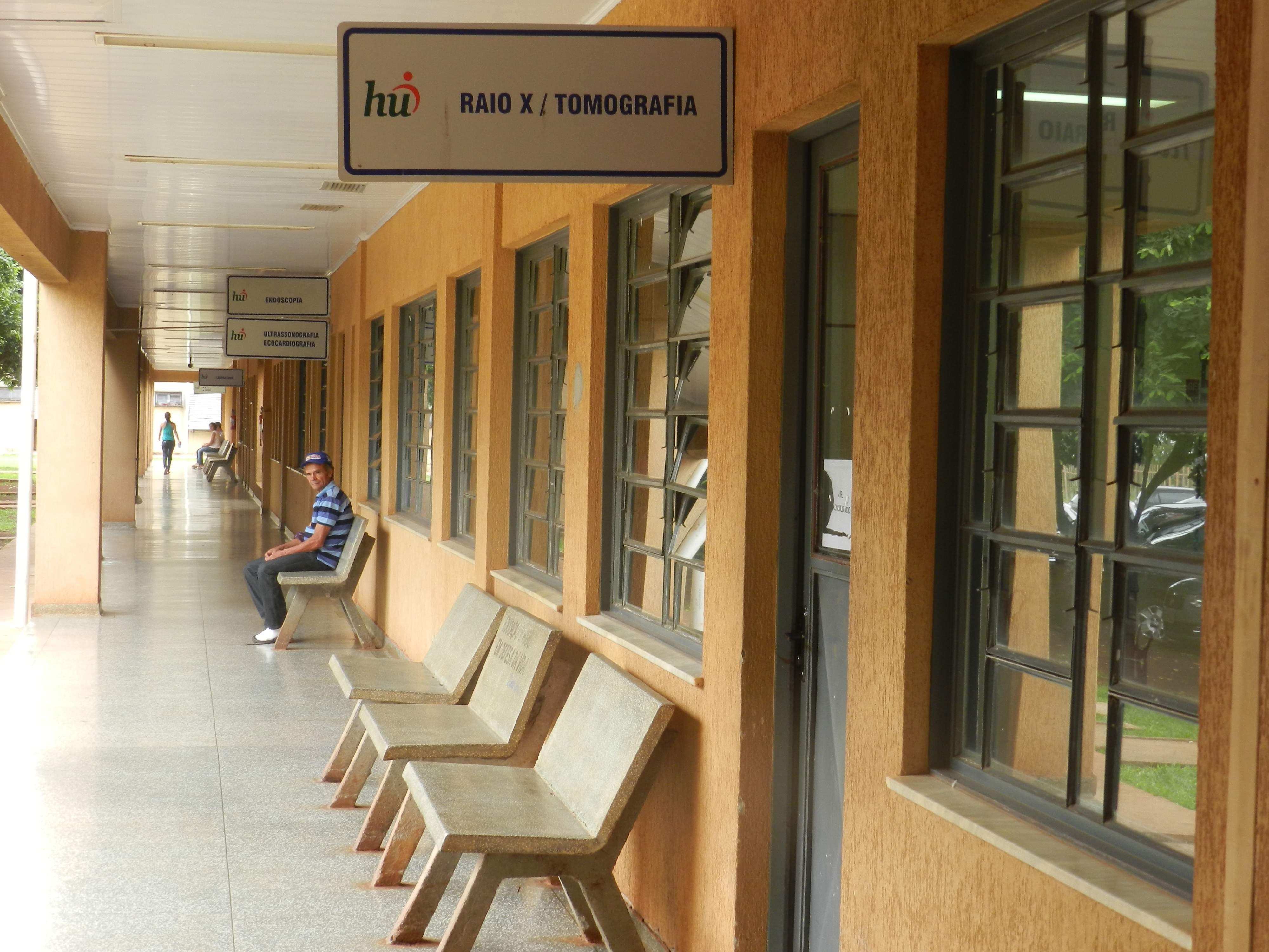 Hospital Universitário de Dourados, no Mato Grosso do Sul (Foto: Divulgação)