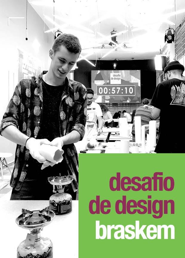 desafio Design (Foto: Divulgação)