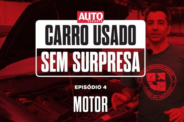 Carro usado sem surpresa (motor) (Foto: Marcos Camargo / Autoesporte)