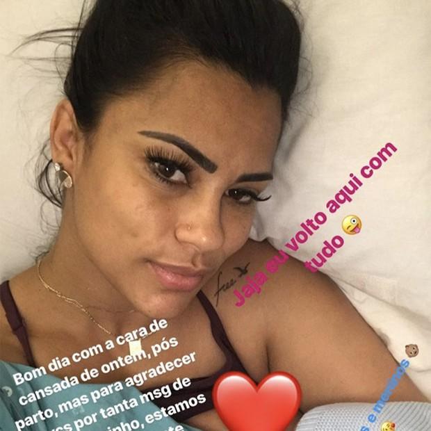 Kelly Medeiros (Foto: Reprodução/Instagram)