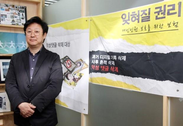 Kim Ho-Jin, fundador e CEO da Santa Cruise, empresa da Coreia do Sul que é pioneira na área de funerais digitais (Foto: Divulgação)