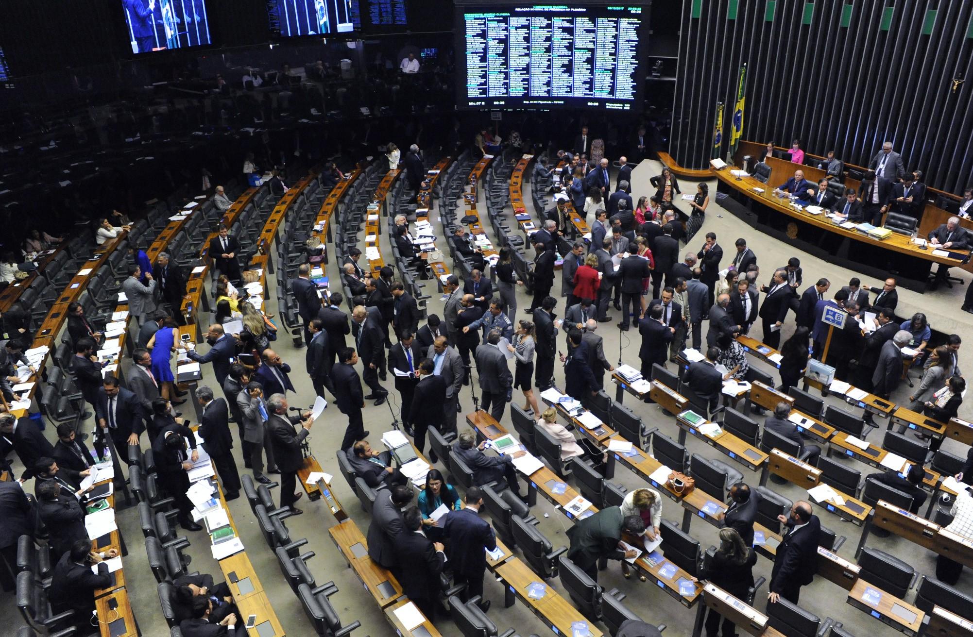 Câmara dos Deputados  (Foto: Divulgação/ Câmara dos Deputados)