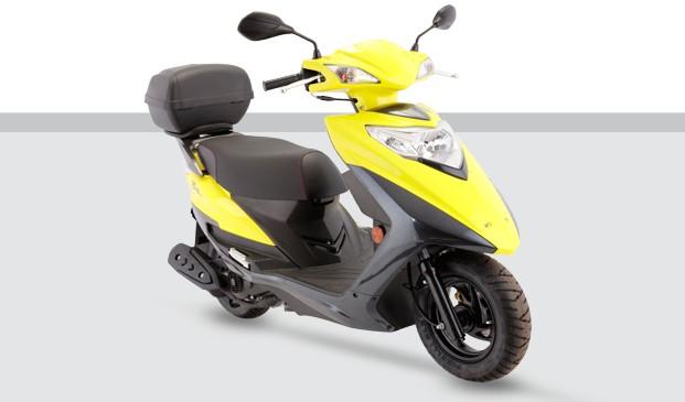 Especial Mobilidade - Motos - Haojue Lindy 125 (Foto: Divulgação)