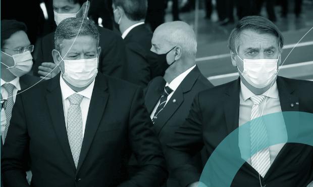 Arthur Lira e Jair Bolsonaro em reunião sobre o combate à Covid-19 em março: pressão do Centrão do presidente da Câmara está por trás de mudanças na Previ