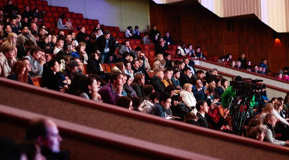 auditório, evento (Foto: Reprodução/Pexels)