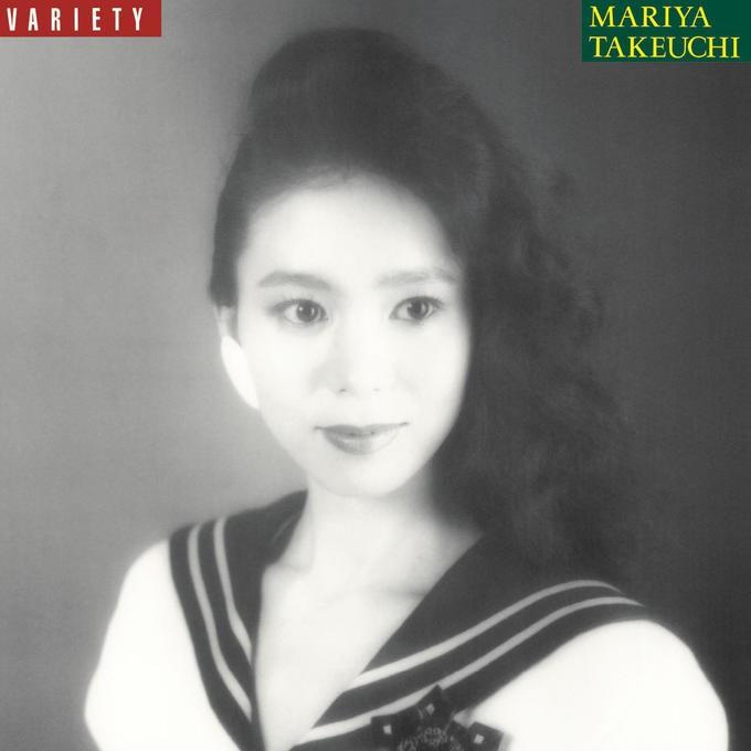Plastic Love apareceu pela primeira vez no disco Variety (Foto: Divulgação)
