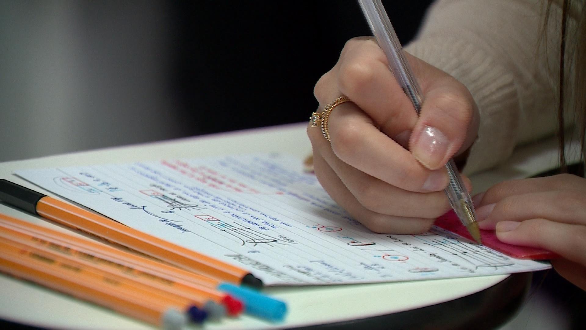 Período de inscrições para o Sisu do 2º semestre de 2020 encerra nesta sexta