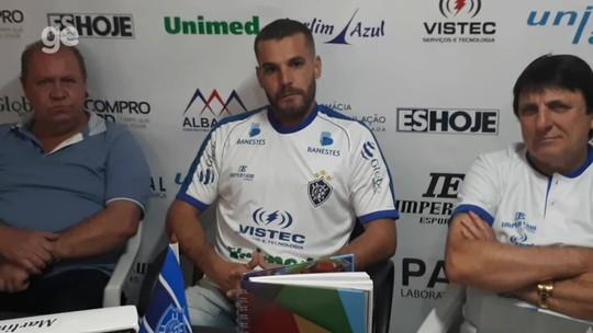 Vitória-ES contrata o atacante Thauan, ex-ASA-AL e Portuguesa-SP para a Copa ES