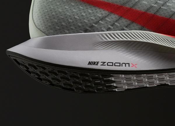 Nike Pegasus Turbo (Foto: Divulgação)