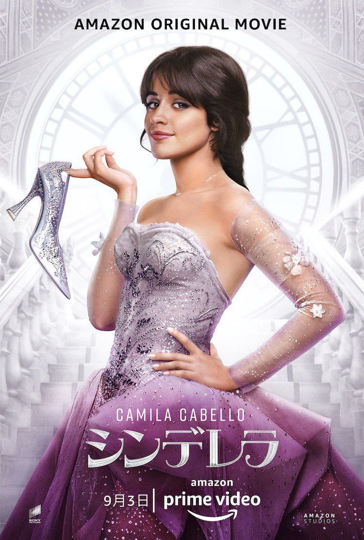Camila Cabello em pôster de Cinderella (Foto: Reprodução/Twitter)
