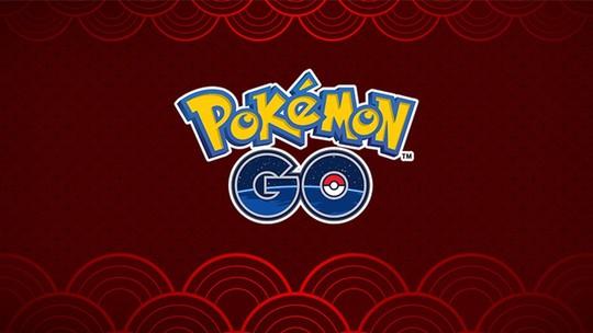Foto: (Reprodução/Pokémon Go)