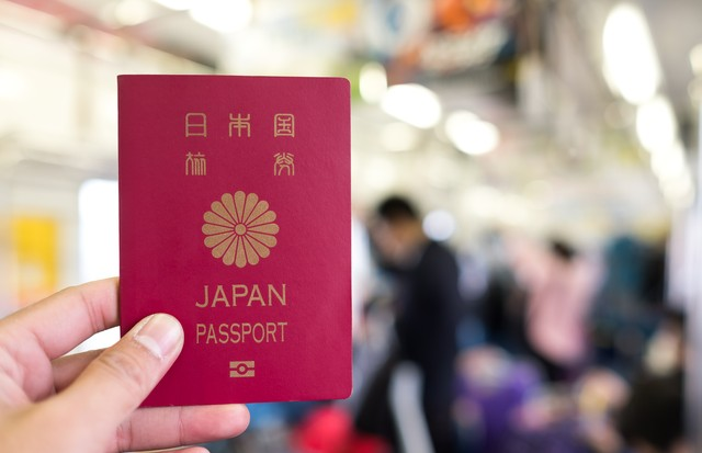 Japan passport, Travel concept. Copy space (Foto: Getty Images)